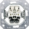 DELTA Schalter-Geräteeinsatz UP aus-/Wechselschalter 10A 250V