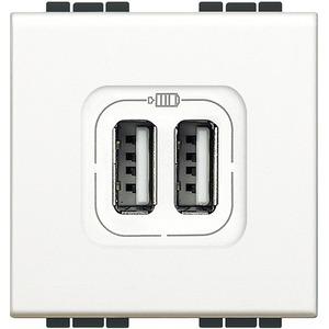 USB - Ladesteckdose 2-fach
