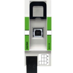 USB-Schnittstelle REG-K lichtgrau