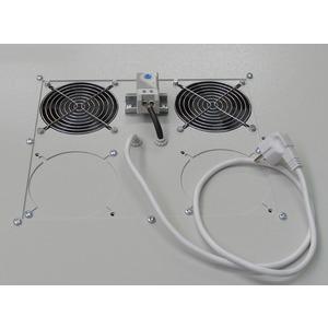 Lüftereinheit mit 2 Lüfter inkl. Thermostat
